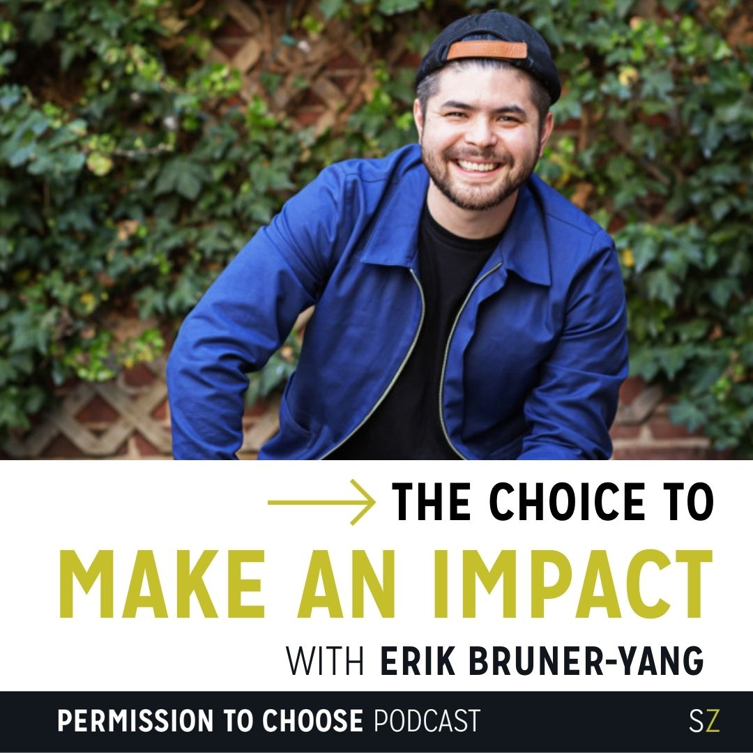 Erik Bruner-Yang